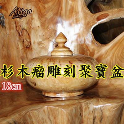【杉木瘤雕刻聚寶盆/18cm】聚財木雕藝品 (7.3折)