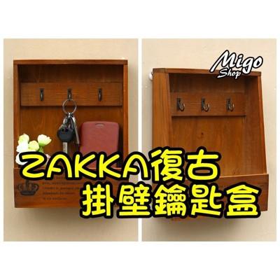 【ZAKKA復古掛壁鑰匙盒】ZAKKA雜復古木質置物架多功能收納整理架壁掛裝飾掛鑰匙盒 (5.9折)