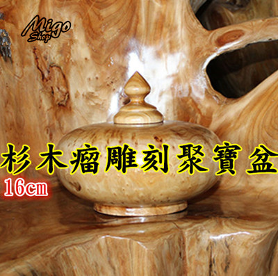 【杉木瘤雕刻聚寶盆/16cm】聚財木雕藝品 (7.2折)