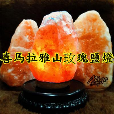 【喜馬拉雅山 玫瑰鹽燈 岩鹽 - 2.0~3kg】玫瑰鹽 玫瑰岩 鴿血紅鹽燈 招財鹽燈招財聚寶 (6.9折)