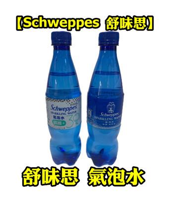 【Schweppes 舒味思】舒味思氣泡水500ml*24入 /氣泡水纖維+500ml*24入 (3.6折)