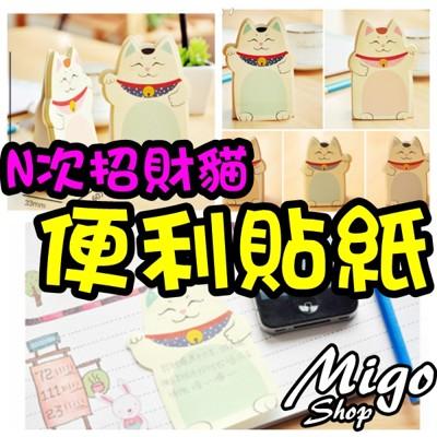 【N次招財貓便利貼紙】韓國創意文具批發新款招財貓便利貼便條紙N次貼5款 (2.7折)