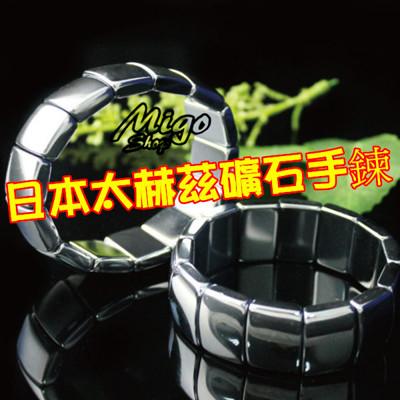 【日本太赫茲礦石手鍊 《方形》】太赫茲手鍊太赫茲礦石手牌鈦赫茲可融冰太赫茲融冰 (6.2折)
