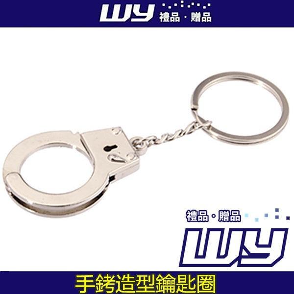 wy禮品贈品((手銬造型鑰匙圈)) 批發手銬造型 鑰匙扣 創意愛情手拷鑰匙鏈 全金屬