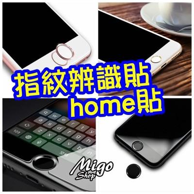 【指紋辨識貼/home貼】iPhone6. 7 / 4.7吋 5.5吋通用指紋貼按鍵貼指紋識別hom (3.2折)