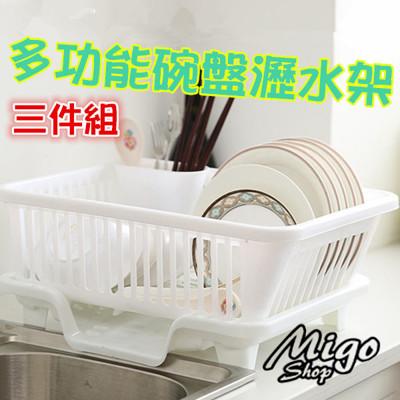 【多功能碗盤瀝水架/三件組/瀝水框+托盤+筷子桶/小款】瀝水滴水碗碟架碗筷收納置物架 (5.3折)