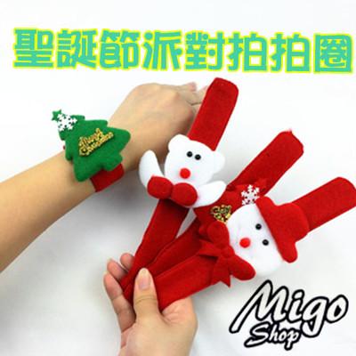 【聖誕節派對拍拍圈 《不挑款》】熱賣款聖誕節萬聖節春節節日裝飾 (2.8折)