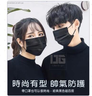 全黑三層加厚熔噴布口罩 名人穿搭專用 硬挺有型 (0.3折)