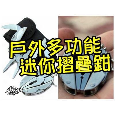 【戶外多功能迷你摺疊鉗】戶外多功能工具鉗迷你多用途折疊鉗聖甲蟲烏龜鉗便攜老虎鉗 (4.8折)