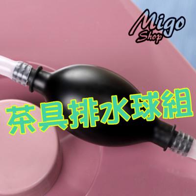 【茶具排水球組】茶具吸水排水球防裂橡膠排水球茶盤排水球 (4折)