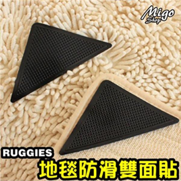 【RUGGIES地毯防滑雙面貼《三角形四入》】地墊 地毯防滑 防滑貼 防滑地墊 居家安全 老人 孕婦