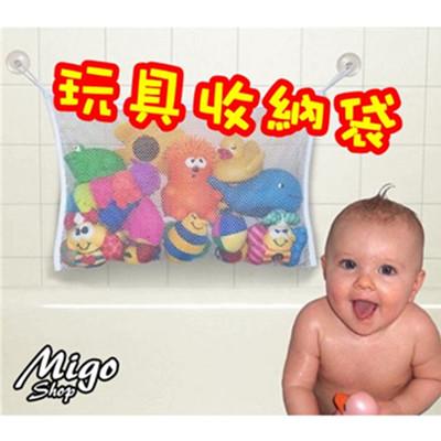 【洗澡專用!玩具收納袋/附吸盤《不挑色》】浴室 洗澡戲水玩具收納袋 寶寶 網眼 玩具袋子 強力吸盤 (4.7折)
