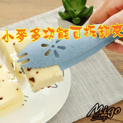 【小麥多功能 可拆卸式夾子《不挑款》】多用途麵包夾食物夾甜點夾牛排夾 (3.9折)