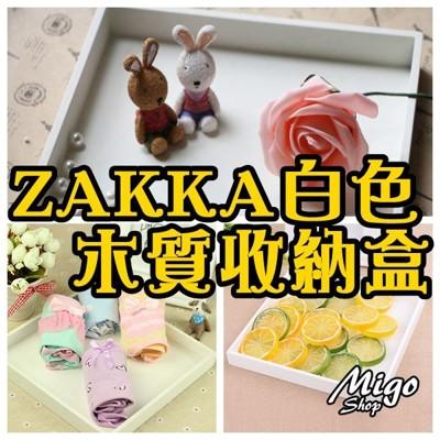 【ZAKKA白色木質收納盒《20*20cm》】ZAKKA雜貨白色經典木質收納盒家居日用化妝品收納盒拍 (4.1折)