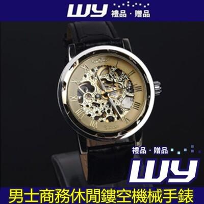 【WY禮品‧贈品】((男士商務休閒鏤空機械手錶)) 現貨供應winner 正品鏤空機械手錶 男士商務 (2.7折)