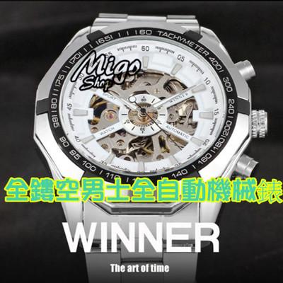 【Winner全鏤空男士全自動機械錶】Winner正品全鏤空男士全自動機械表男自動機械表鋼帶 (7折)
