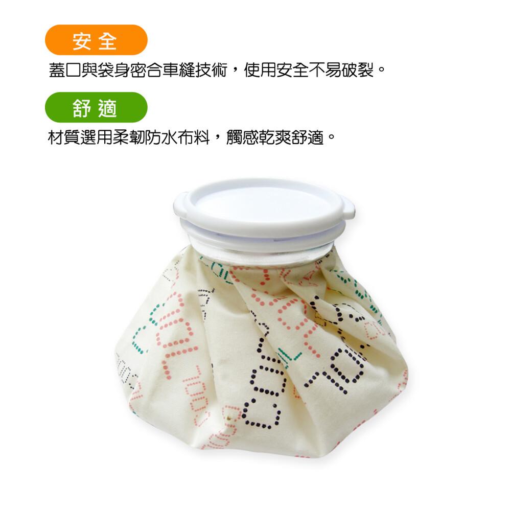 日式節能兩用敷袋 (盒裝) 157y-081 二用款 冰敷袋 熱敷袋 熱水袋 保暖袋 注水袋