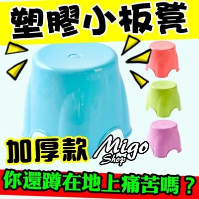 【塑膠小板凳《圓桶型/不挑色》】板凳 塑膠椅 圓凳 備用椅 椅子 休閒椅 便宜 現貨 糖果色 佈置 (4.8折)