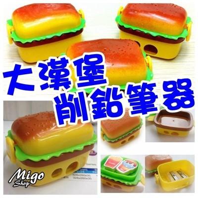 【大漢堡削鉛筆器 削鉛筆機】雙層仿真漢堡包 削筆刀 卷筆刀 帶2塊橡皮 (3.2折)
