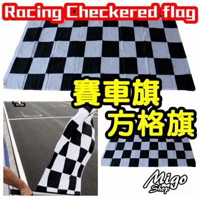 【賽車旗黑白方格旗】Racing Checkered flag主題 餐廳 布置 裝飾 遊行 歐洲 旅 (5.3折)