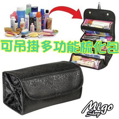 【可吊掛多功能梳化包《黑/紅》】可吊掛化妝包Roll-N-Go Cosmetic Bag 大容量多功 (5.5折)