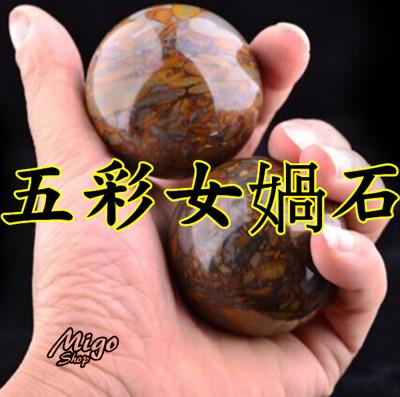 【五彩女媧石/竹葉青3.6cm單顆】手球玉石健身球保健球竹葉青玉石 (5.5折)