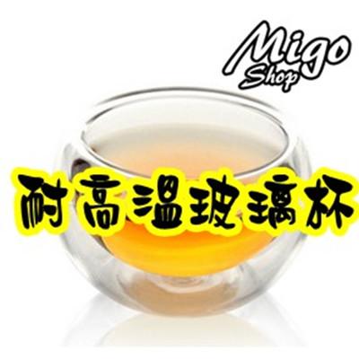 【耐高溫玻璃雙層杯《圓形/高4cm》】耐高溫玻璃雙層杯 真空無孔品杯 花草茶具 玻璃茶具 玻璃水杯 (3.6折)