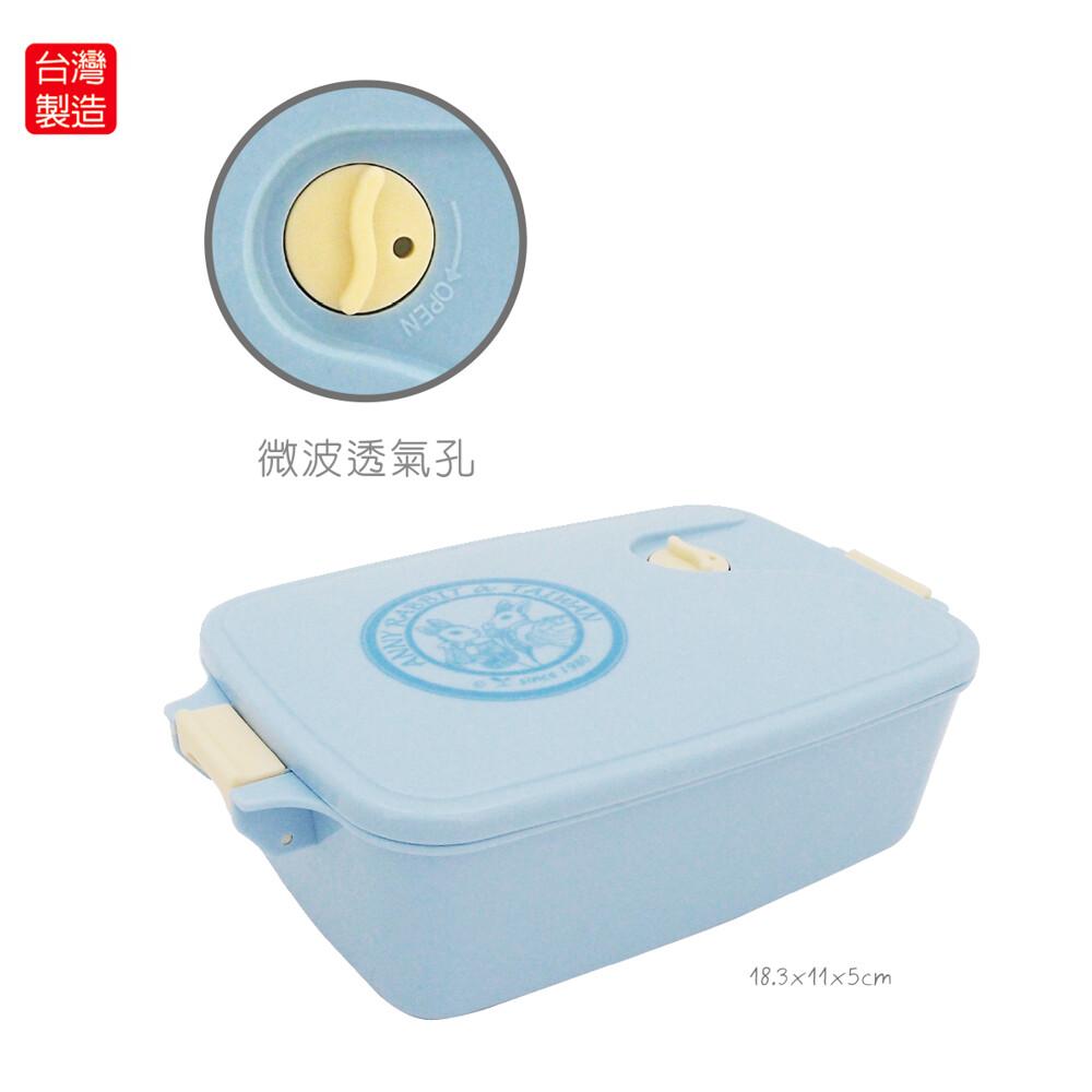安妮兔微波便當盒-天空藍-盒裝-台灣製造 025up-d214n