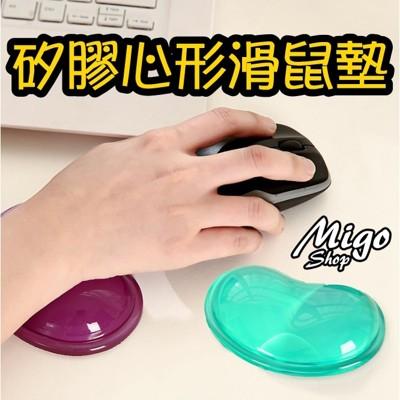 【矽膠心形滑鼠墊不挑色】矽膠心形滑鼠墊 透明護腕托 冰涼手枕 護腕墊 水晶腕托 (4.3折)