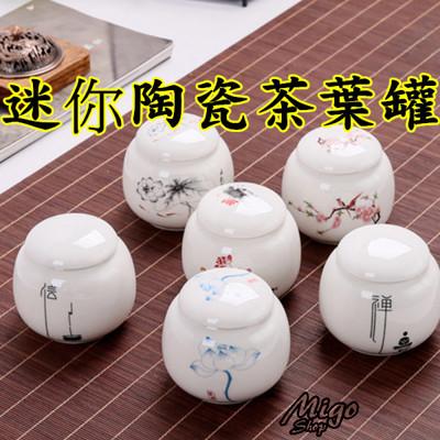 【迷你陶瓷茶葉罐-不挑款】迷你陶瓷茶葉罐便攜普洱存儲罐青花枸杞調味密封罐 (5.5折)
