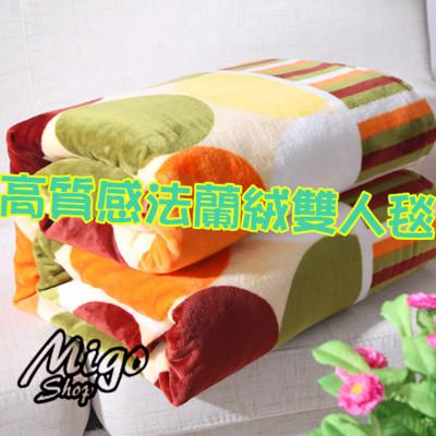 【高質感法蘭絨雙人毯-隨機出貨】新款法萊絨毛毯秋冬單人雙人實體 (7.1折)