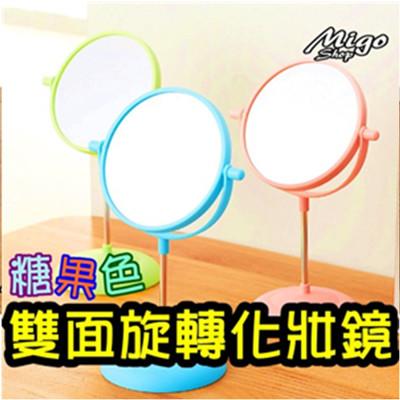 【糖果色雙面旋轉化妝鏡《不挑色》】檯式 化妝鏡 旋轉 雙面 立鏡 必買 (4.8折)