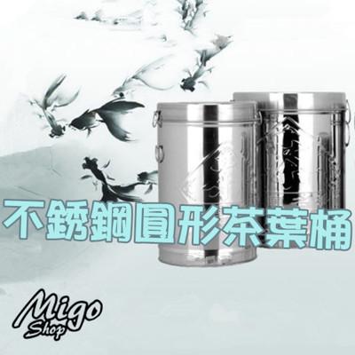 【不銹鋼圓形茶葉桶/5兩茶罐】不銹鋼圓形茶葉桶大容量茶罐小茶葉迷你罐茶葉包裝罐 (5.7折)