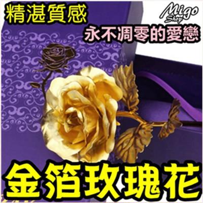 【24k 金箔玫瑰花/康乃馨《款式任選-盒裝款》】情人節 紀念日 禮物 求婚 婚禮 新娘 (5.7折)