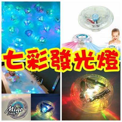 【浴缸燈/浴池燈/七彩發光燈《加購電池款 不挑色》】TV款 Party in the Tub 兒童浴 (5.1折)