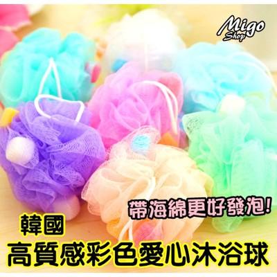 【韓國高質感帶海綿沐浴球《不挑色》】熱銷 沐浴球 糖果色 便宜 現貨 沐浴巾 (3.6折)