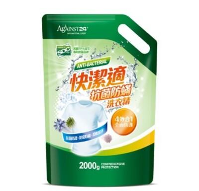 快潔適 抗菌防蟎洗衣精補充包 2000g SDC銀離子抗菌!! (7.7折)