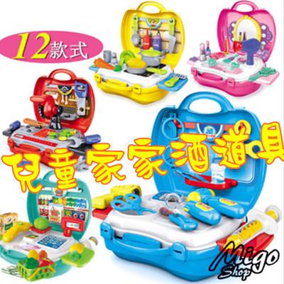 【兒童家家酒道具《不挑款》】廚房做飯餐具梳妝台收銀工具手提箱 (5.8折)