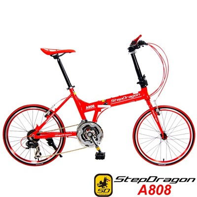 【StepDragon】A808 20吋451日本Shimano24速指撥式定位變速鋁合金折疊車 (8.3折)