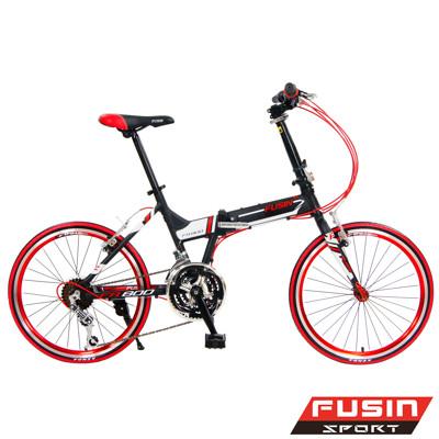 【FUSIN】FA800 鋁合金20吋24速451陽極輪圈搭配建大外胎折疊車 (7.8折)