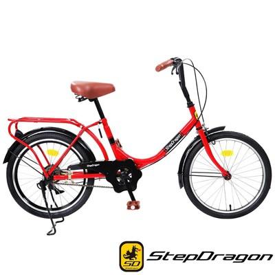 【StepDragon】 經典款 20吋 井美 復古單速 淑女車(100% 出貨 服務升級 版本) (6.8折)