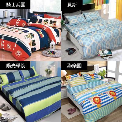 【VIXI】吸濕排汗單人床包二件組(多款任選C) (2.8折)