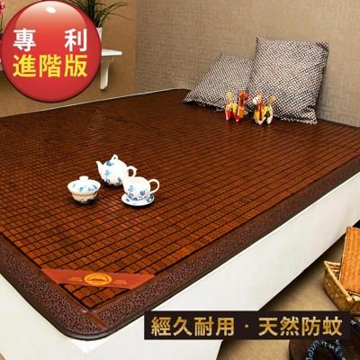 【人之初】《富士聖》天王級冷山冰涼碳燒竹醋麻將蓆(雙人5尺) (2.5折)