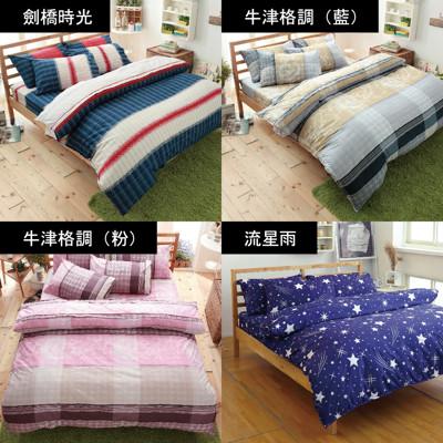 【VIXI】吸濕排汗單人床包二件組(多款任選B) (2.8折)