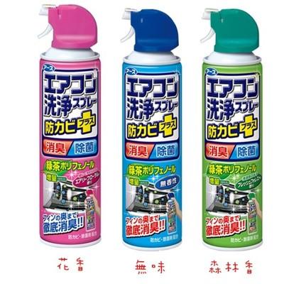 興家安速免水洗冷氣清潔劑-420ML (2折)