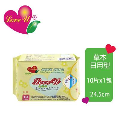 愛護妳草本植物精氣漢方衛生棉-草本日用型(24.0cmx10片) (8.2折)
