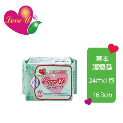 愛護妳草本植物精氣漢方衛生棉-草本護墊(16.3cmx24片) (7.5折)