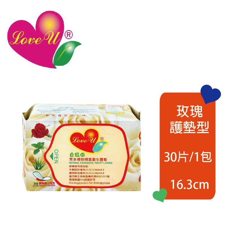 愛護妳草本植物精氣漢方衛生-玫瑰護墊 (16.3cmx30片)
