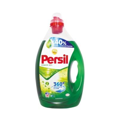 【Persil】超濃縮洗衣凝露-全效能 (50杯) 2.5L (6.6折)