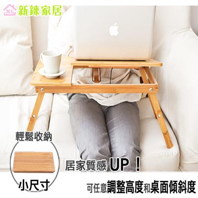 多功能質感楠竹電腦桌/床上桌(小桌) (5.8折)